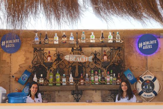 Ayvalık Bar